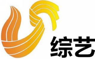 山东电视台综艺频道