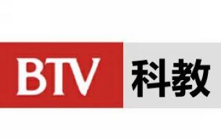 北京科教频道