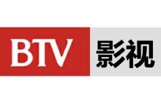 北京影视频道