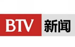 北京新闻频道BTV9