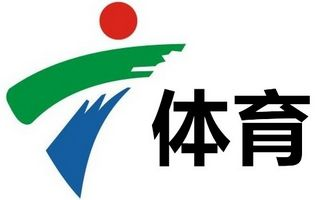 广东体育频道