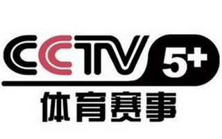 CCTV5+频道