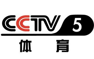 CCTV5在线直播电视,CCTV5在线直播观看