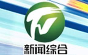 黄山新闻频道