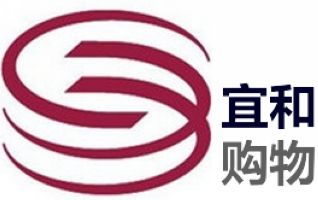 深圳宜和购物频道