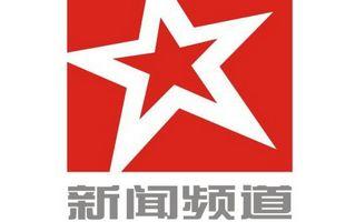 湖南长沙新闻频道