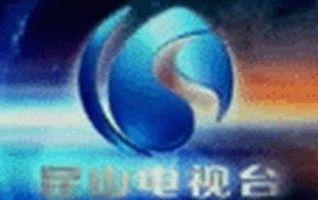 昆山新闻综合频道