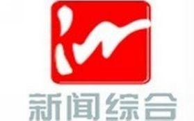 芜湖新闻综合频道
