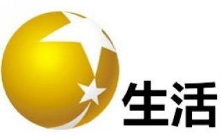 辽宁生活频道在线直播