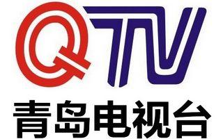 青岛都市频道qtv5