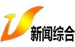 唐山新闻综合频道