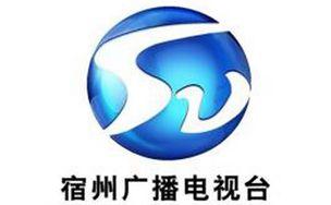 宿州新闻综合频道