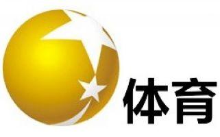 辽宁体育频道