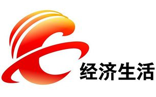 襄阳经济生活频道