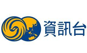 香港凤凰卫视资讯台