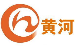 中国黄河频道(国际)