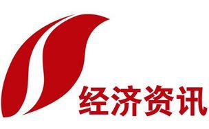 山西经济资讯频道
