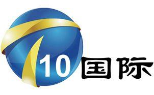 天津国际频道