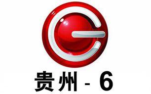 贵州6频道科教健康频道