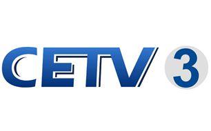 CETV3中国教育电视台三套