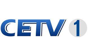 CETV1中国教育电视台一套