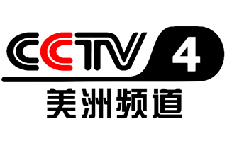 CCTV4美洲版_CCTV4中文国际频道