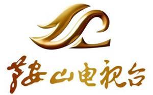 鞍山电视台导视频道