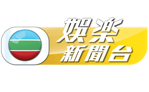 TVB娱乐新闻台
