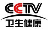 CCTV卫生健康频道