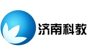 济南电视台科教频道
